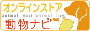 動物ナビ|クラウン動物病院