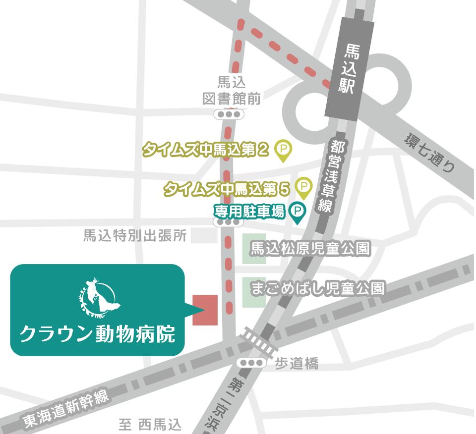 クラウン動物病院マップ